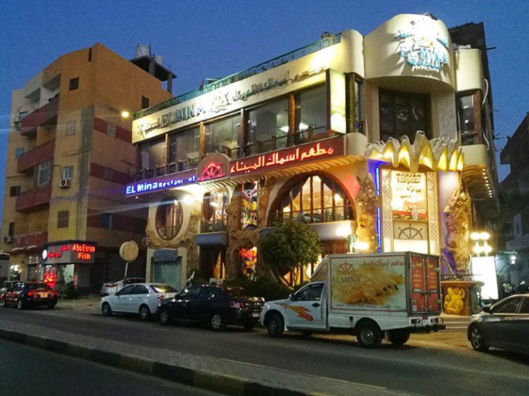 مطعم اسماك الميناء الغردقة.