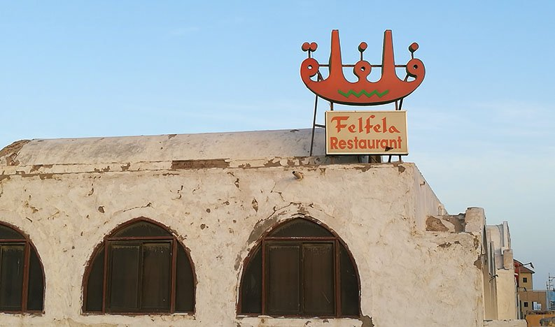 Old Felfela restaurant in Hurghada Egypt.