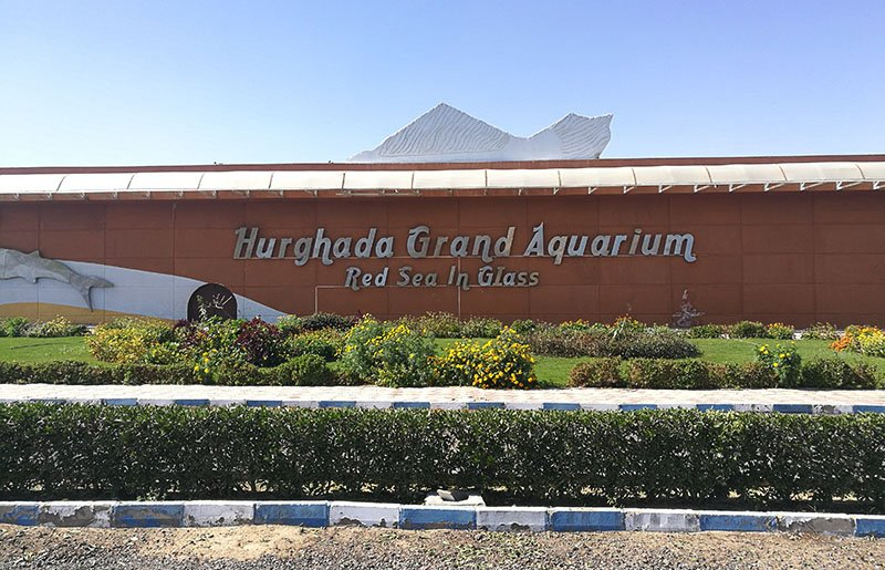 Hurghada Grand Aquarium is located in Magawish area.