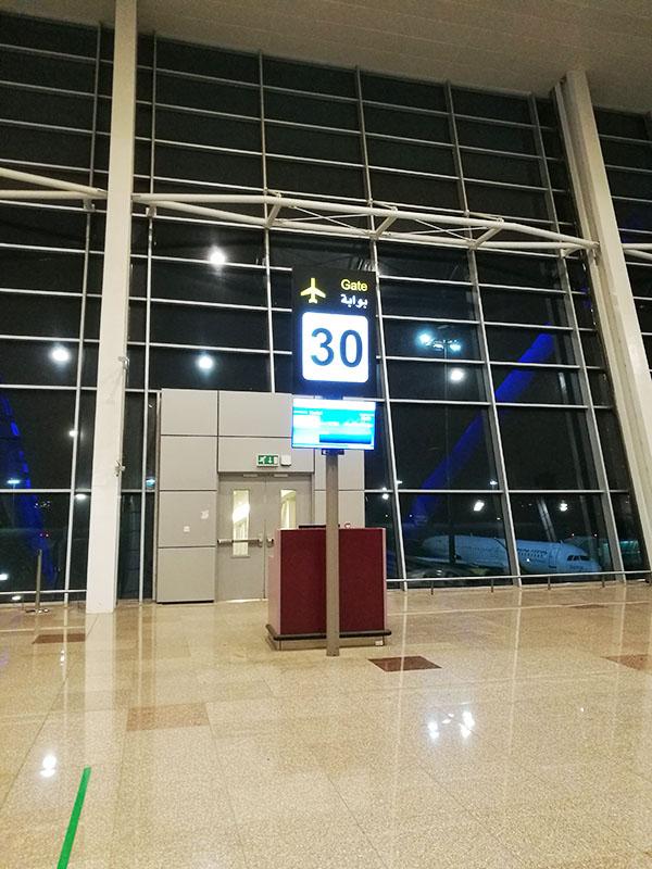 Hurghadan kansainvälisen lentokentän sisällä. Lähtöportti Hurghadan lentokentältä.